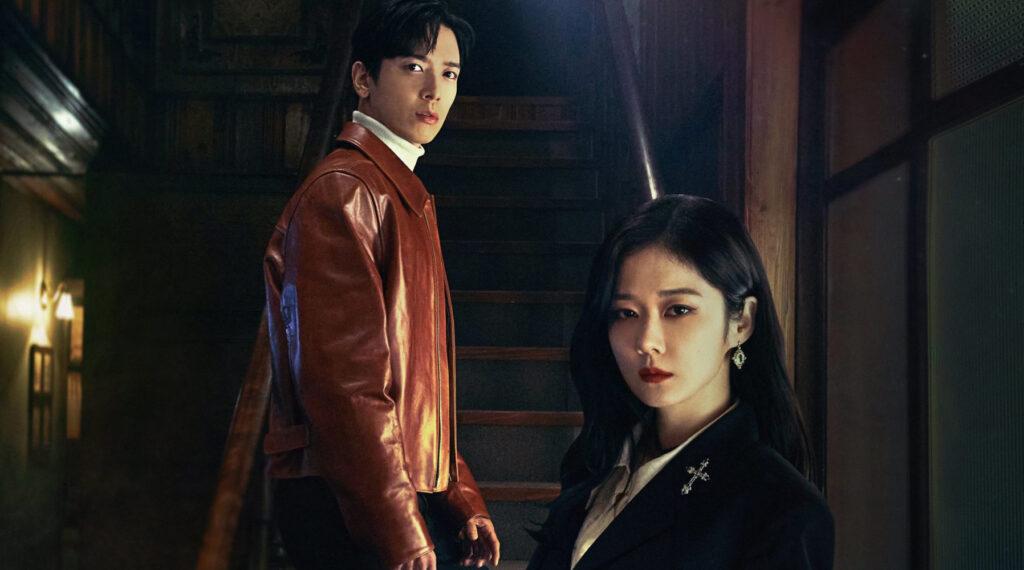Koren drama Sell Your Haunted House