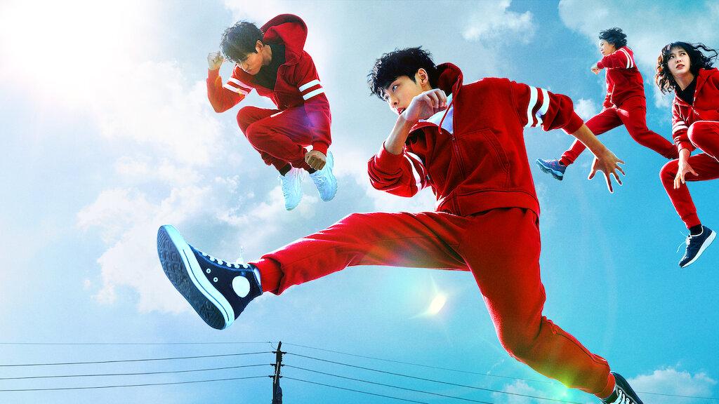 Uncanny Counter Netflix korean drama